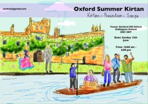 Oxford Summer Kirtan 12.6.2016