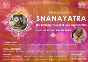 Snan Yatra Bham 2016