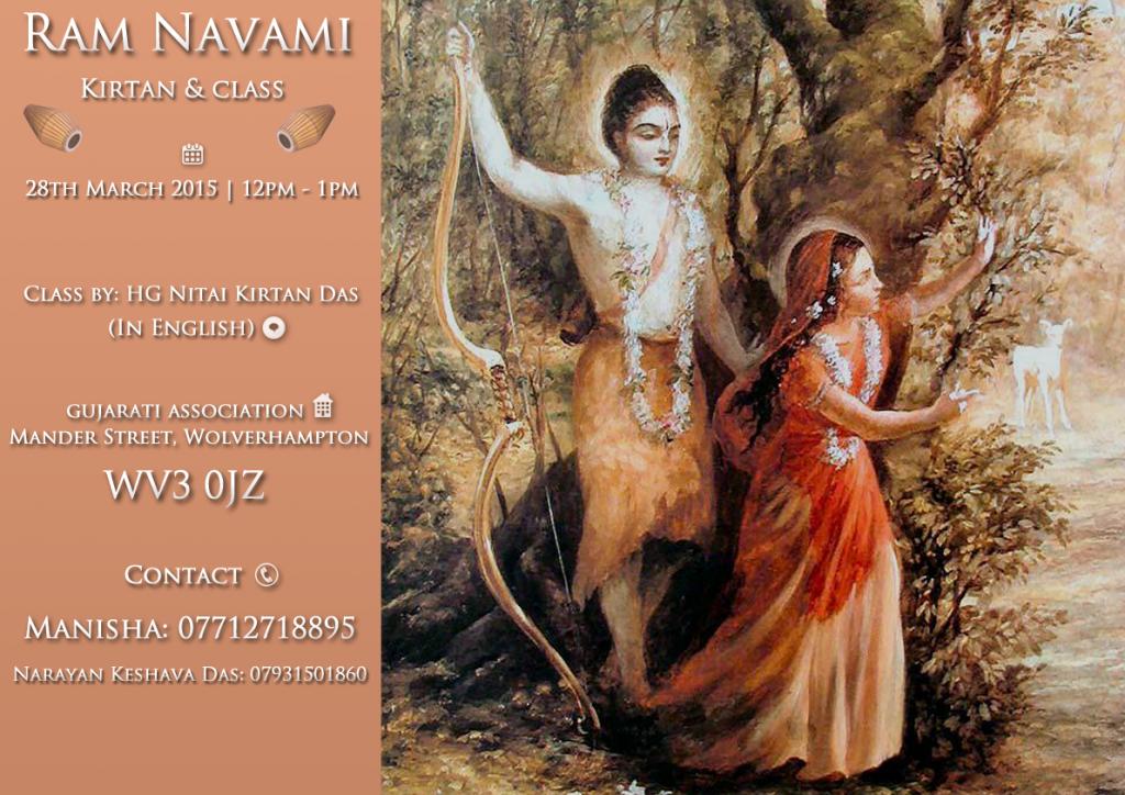 Ram Navami - GA Wolverhampton